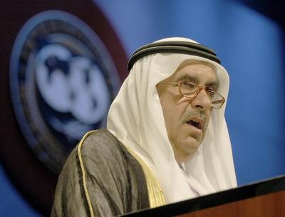 Sheikh hamdan bin Rashid Al maktoum