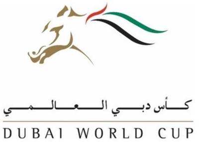 Dubai World Cup Logo